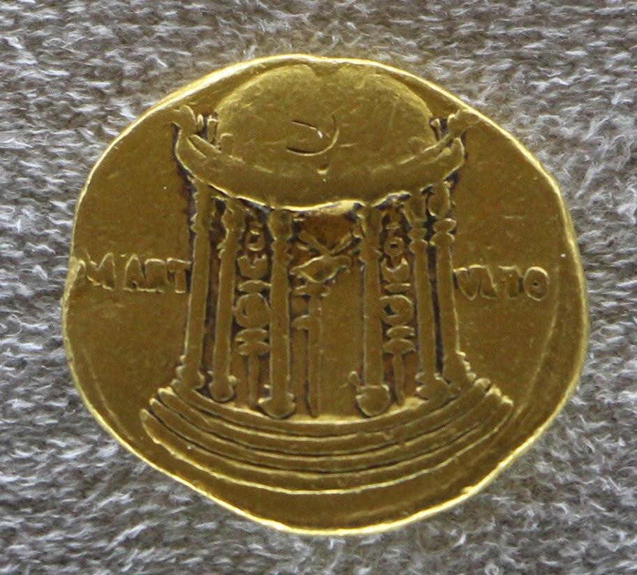 Augusto, aureo con tempio di marte ultore