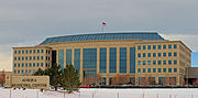 Aurora Municipal Center.JPG
