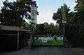 Ausgang Tiergarten Worms 2011.JPG