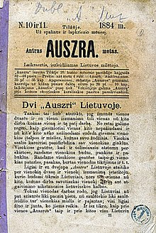 Ausra newspaper.jpg
