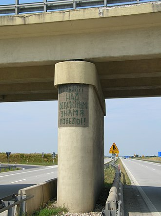 A4 autostrada (Poland) - Inscription made by Soviet soldiers in 1945: Водрузим над Берлином знамя победы (We shall hoist the flag of victory over Berlin); A4 west of Wrocław.