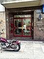 Av. Corrientes 5639 (8356975646).jpg