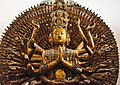 Avalokiteshvara, 1656, Museum of Fine Arts, Hanoi (4) (37614104375).jpg