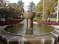 Avicenna tomb yard - panoramio.jpg