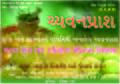 Ayurveda Tips 04.jpg