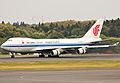 B-2475 (8714703992).jpg