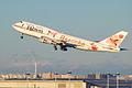 B747 classic jumbo take off (348957012).jpg
