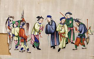 Oriental Scene (2178)