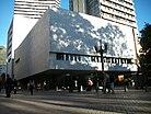 BOG Museo del Oro.JPG
