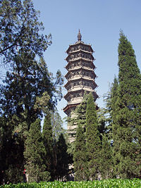 The Bailin Temple Pagoda of Zhaoxian County, Hebei Province, built in 1330 during the Yuan Dynasty.