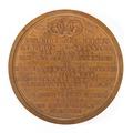 Baksida av fransk medalj, 1839 - Skoklosters slott - 99678.tif