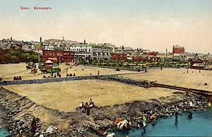 Baku Boulevard - The Baku boulevard in the early 20th century