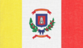 Bandera-heredia 0.png