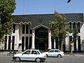 Bank Melli Iran - central branch of Nishapur - September 27 2013 2.JPG