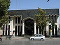 Bank Melli Iran - central branch of Nishapur - September 27 2013 7.JPG
