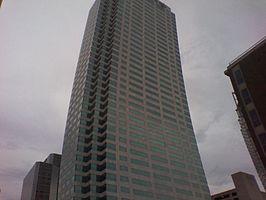 Bank of America Plaza (Tampa)