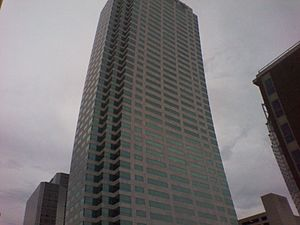 Bank of America Plaza (Tampa) - Image: Bank of America Tampa