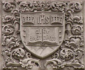 Ever to Excel - Engraving of the motto on Bapst Library at Boston College