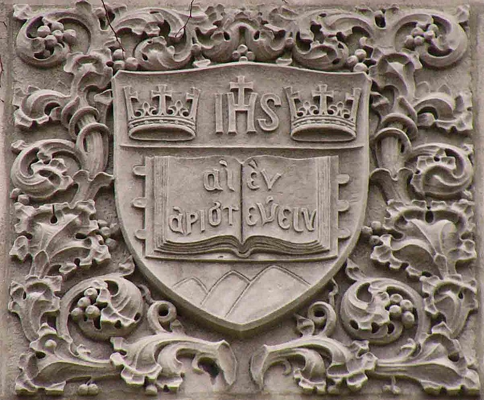 Bapst engraving of BC motto