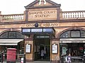 Barons Court station, W14 - geograph.org.uk - 829270.jpg