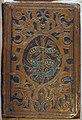Basile de Cappadoce Orationes 61653.jpg