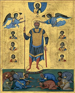 Byzantine bureaucracy and aristocracy - Painting of Emperor Basil II in triumphal garb, exemplifying the Imperial Crown handed down by Angels.