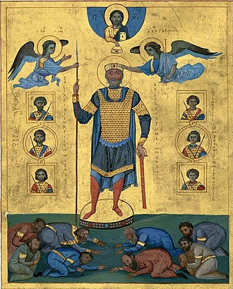 Menologion of Basil II - The Psalter of Basil II: Famous image of Basil II, Constantinople, 11th century