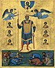 Basilios II.jpg