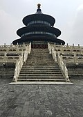 Beijing - Temple of Heaven Park IMG 5092 Hall of Prayer for Good Harvest.jpg