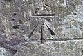 Benchmark on St Edward's Well, Stow-on-the-Wold.jpg