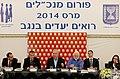 Benjamin Netanyahu moderates during the Forum of Directors General with Harel Locker, Yossi Katribas, Dan Harel, Yael Andoran and Ruvik Danilovich D1160-071.jpg