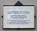 Berliner Gedenktafel Unter den Linden 11 (Mitte) Willelm I Niederlande.jpg