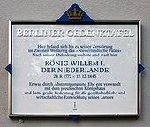 Berliner Gedenktafel am Haus Unter den Linden 11 in Berlin-Mitte (Quelle: Wikimedia)