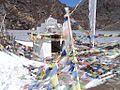 Bhairav Kunda, Sindhupalchok.jpg