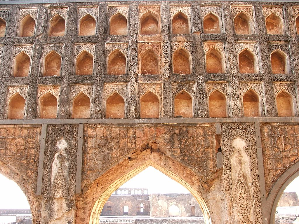 Bidar - Fort (4278997619).jpg