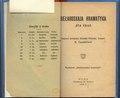 Biełaruskaja hramatyka dla škoł (1918).pdf