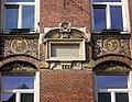 Bielsko-Biała, Kolegium Nauczycielskie (budynek B) - fotopolska.eu (86818).jpg