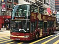 Big Bus in Mong Kok.jpg