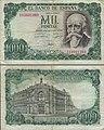 Billete de mil pesetas - José de Echegaray.jpg