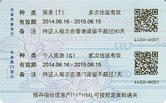 Exit-Entry Permit for Travelling to and from Hong Kong and Macau - Exit endorsements are located on the back of the Biometric Two-way Permits.
