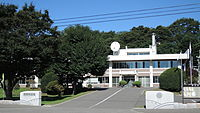 Biratori town hall.JPG