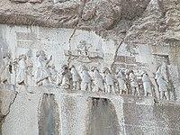 Bisotun Iran Relief Achamenid Period.JPG