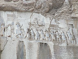 Behistun Inscription - Image: Bisotun Iran Relief Achamenid Period