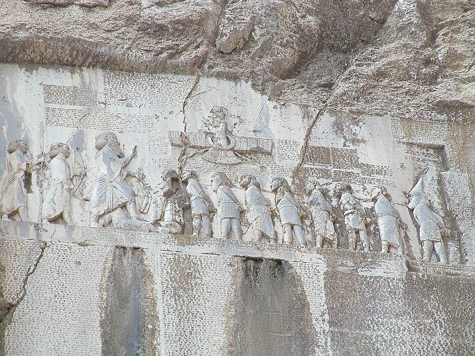 Bisotun Iran Relief Achamenid Period