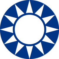 """Blue Sky with a White Sun"", the party emblem of the Kuomintang"