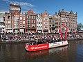 Boat 6 Brandweer, Canal Parade Amsterdam 2017 foto 2.JPG