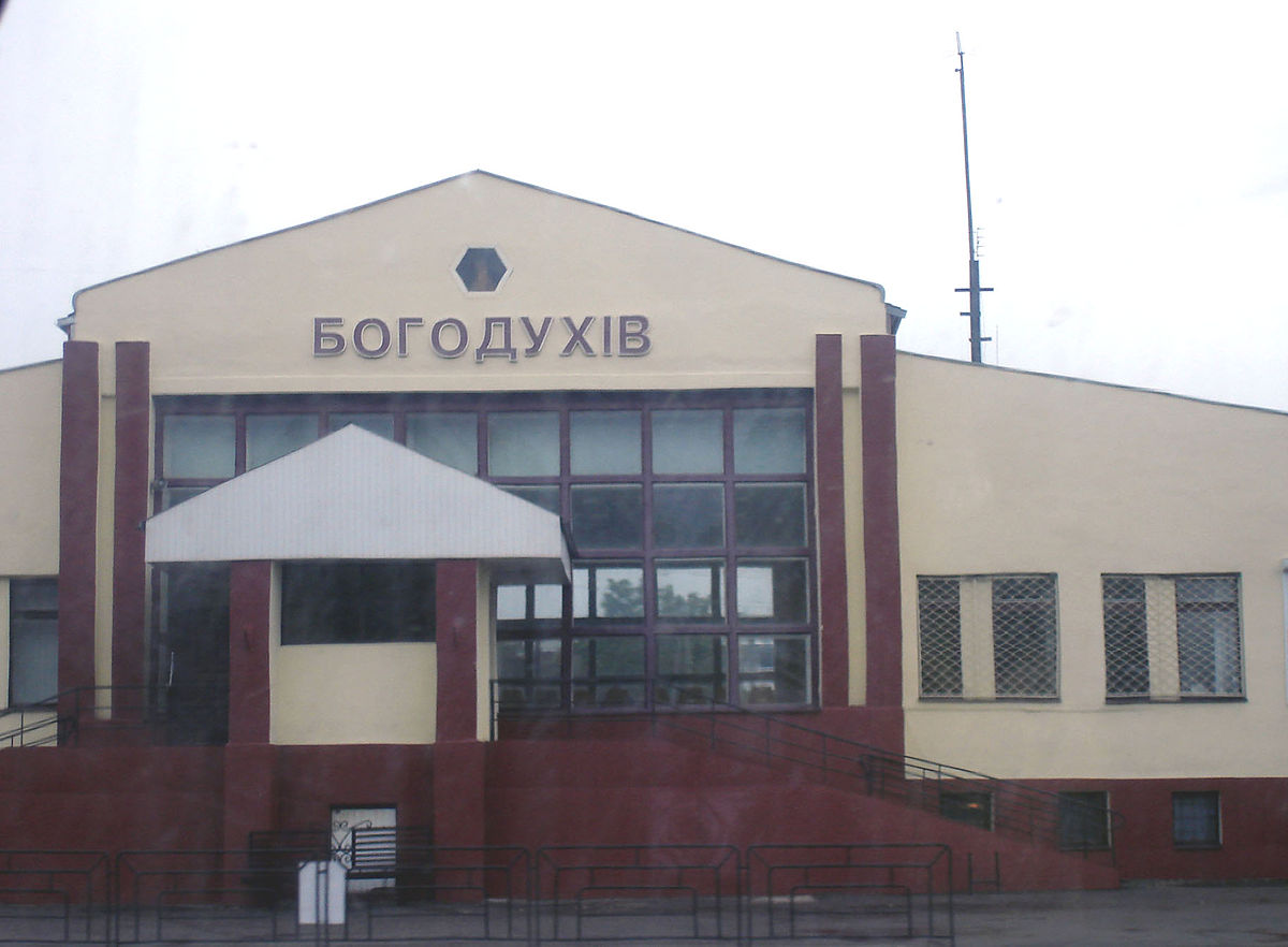 Bohodukhiv: a selection of sites