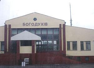 Bohodukhiv - Bohodukhiv railway station