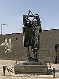 Holocaust memorial in Bratislava