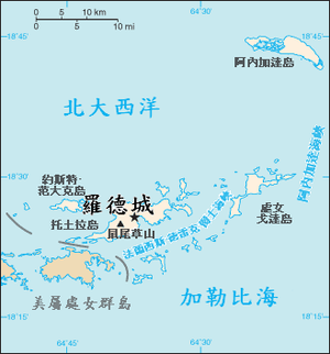 BritishVirginIsland map chinese.png